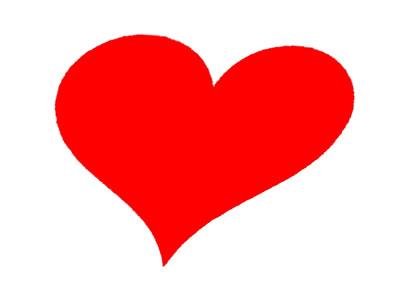 396x286 Love Heart Clip Art Clipart Panda