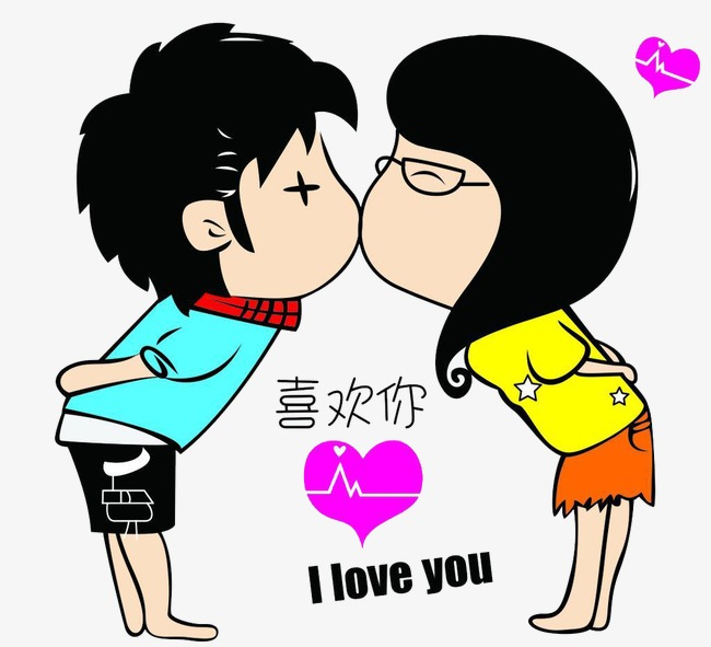 650x591 Kissing Couple, Cartoon, Like You, Kiss Png Image And Clipart
