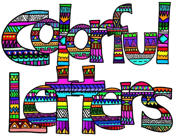 736x564 Clip Art Letters For Printing Clipart