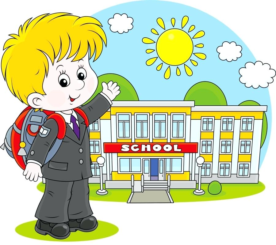 900x800 Primary Clip Art National Primary School Student Primary Education