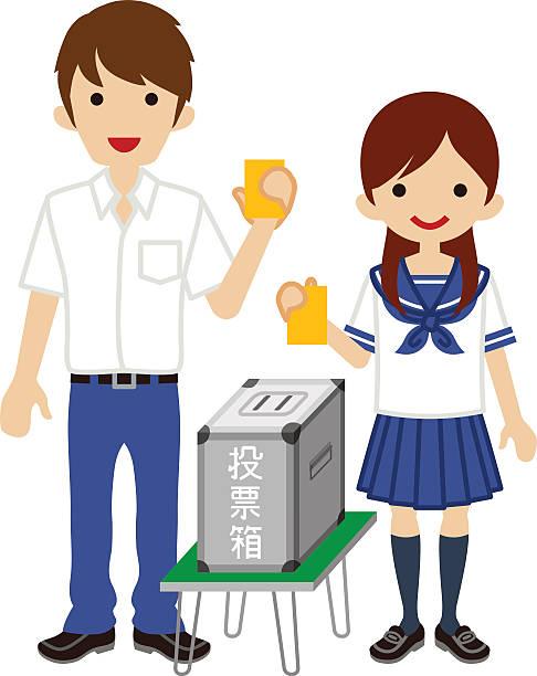 486x612 Uniform Clipart Japanese Student