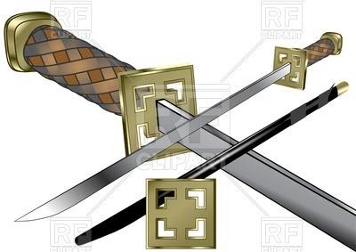 400x283 Samurai Sword Royalty Free Vector Clip Art Image