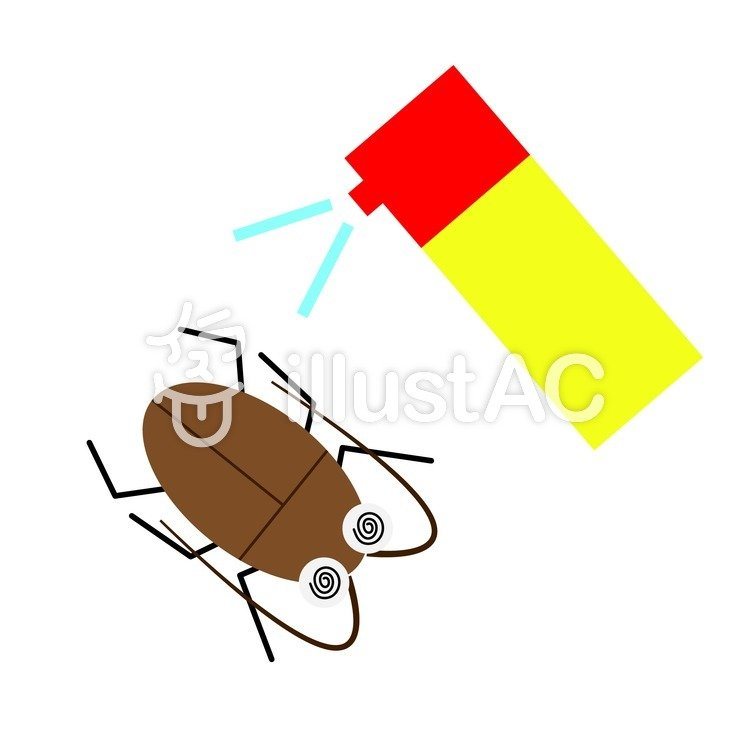 750x750 Free Cliparts Insect, Insecticide, Cockroach