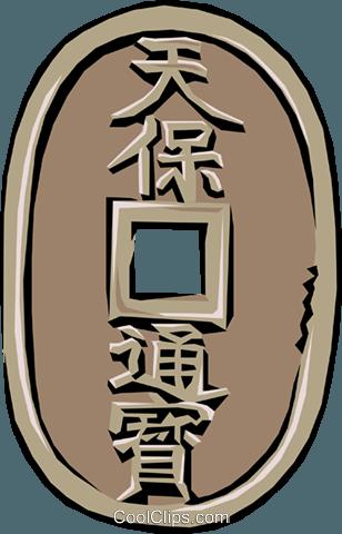 308x480 Japanese Coin Royalty Free Vector Clip Art Illustration Arts0075