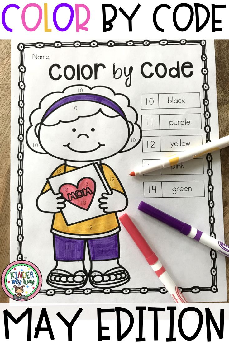 735x1102 May Coloring Pages Spring Coloring Pages Tally Marks, Early