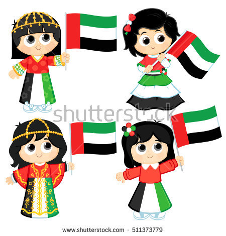 450x470 Collection Of Uae Kids Clipart High Quality, Free Cliparts