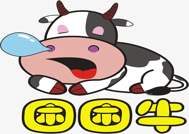 650x461 Doze Off The Calf, Trapped Cattle, Drowning Cow, Yawned Oxen Png