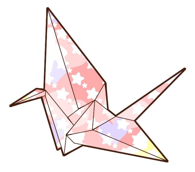 645x569 Japanese Crane Clipart Paper Crane Pencil And In Color Japanese