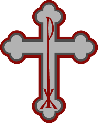 318x400 Catholic First Communion Cross Clip Art Clipart Panda