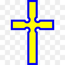 260x260 Crucifixion Of Jesus Clip Art