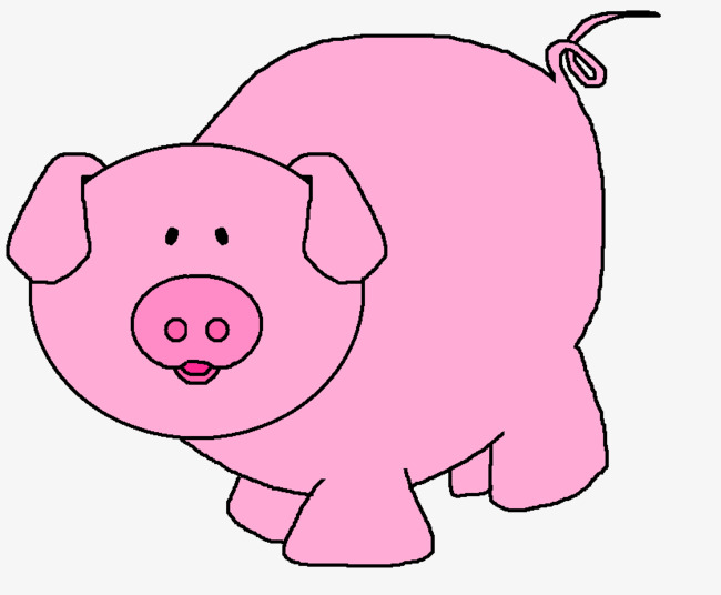 650x536 Cute Pink Pig, Lovely, Pink, Piggy Png Image And Clipart For Free