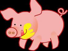 220x165 Cute Pig Clipart Animated Clip Art Free Cartoon Pig Clip Art Cute