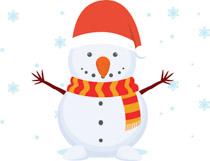 210x161 Free Christmas Clipart