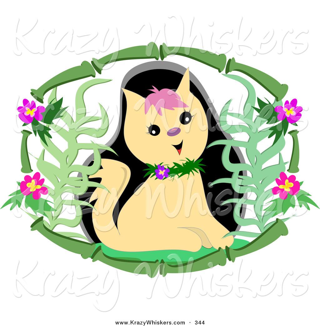 1024x1044 Kitty World Cute Kitten Clipart