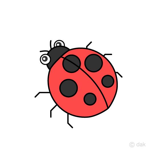 540x540 Free Cute Stag Beetle Clip Art Cartoon Amp Clipart