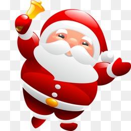 260x260 Cute Santa Claus Png Images Vectors And Psd Files Free
