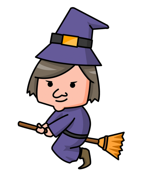 508x600 Cute Halloween Witch Clipart 10 Nice Clip Art