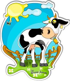 235x277 Dairy Cow Clip Art Royalty Free Clipart Image Dancing Cartoon
