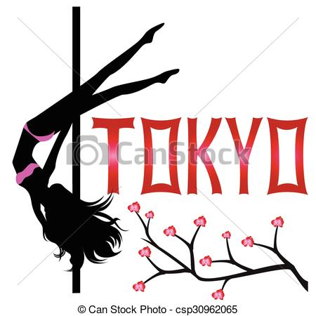 450x450 Black Silhouette Of A Girl Dancing On A Pole Clip Art Vector