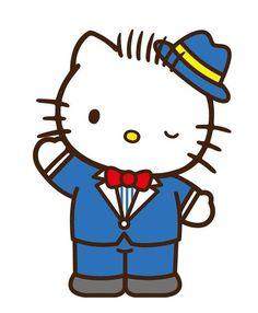 236x286 Dear Daniel Clipart Hk Hello Kitty And Kitty