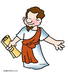 236x254 David Bible Figures Clipart