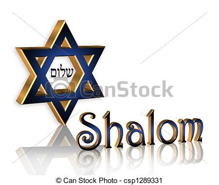 450x380 Hanukkah Shalom Jewish Background. 3d Star Of David Jewish