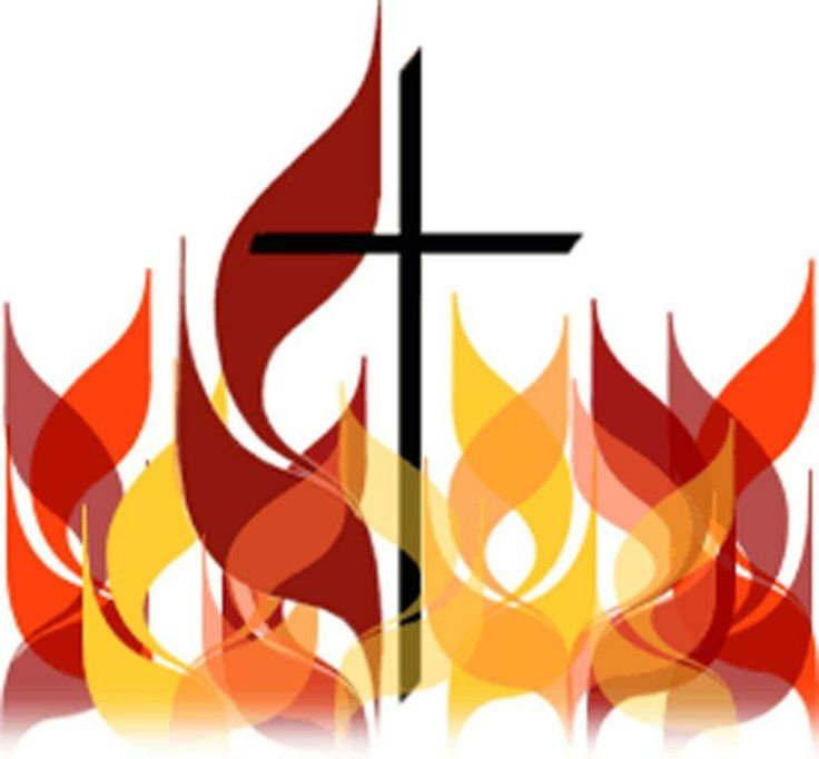 736x682 25 Best Clip Art Images On Crosses, Religious Pictures