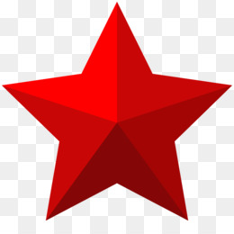 260x260 Star Png And Psd Free Download