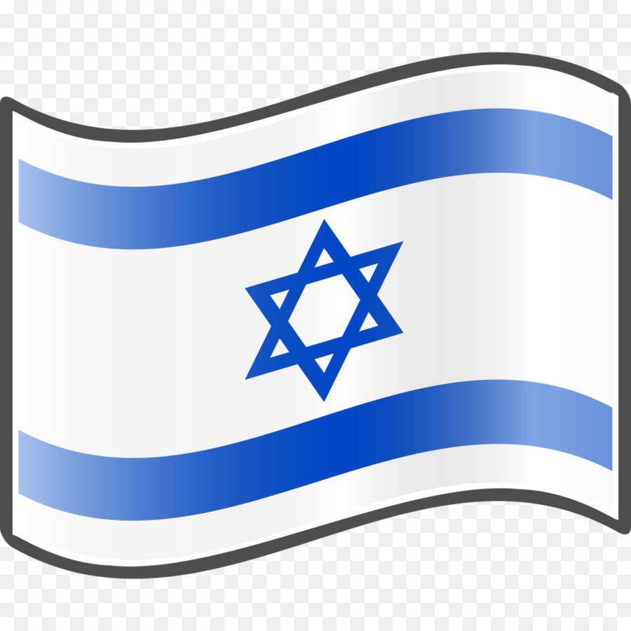 900x900 Flag Of Israel Clip Art