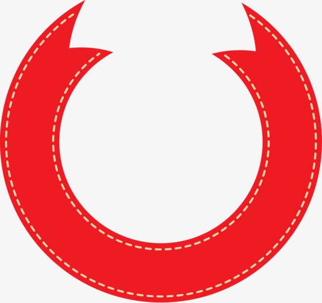 650x613 Decorative Red Ribbon, Clip Art, Decoration, Decorative Material