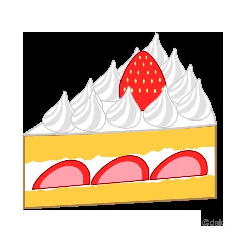 480x480 Strawberry Shortcake Clip Art