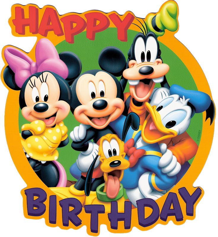 Disney Happy Birthday Clipart