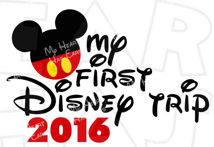 726x500 My First Disney Trip 2016 Mickey Mouse Head Ears Instant Download