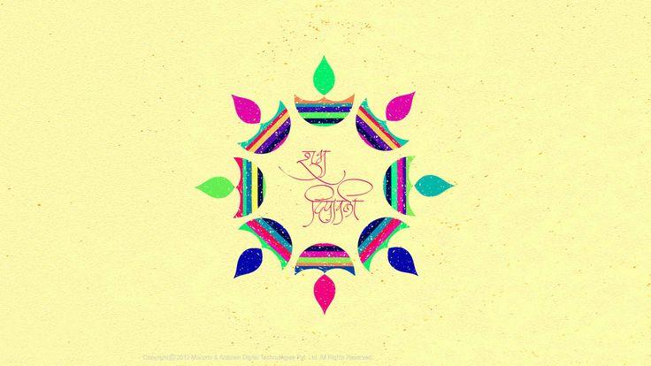 736x414 75 Best Happy Diwali Images On Happy Diwali, Free