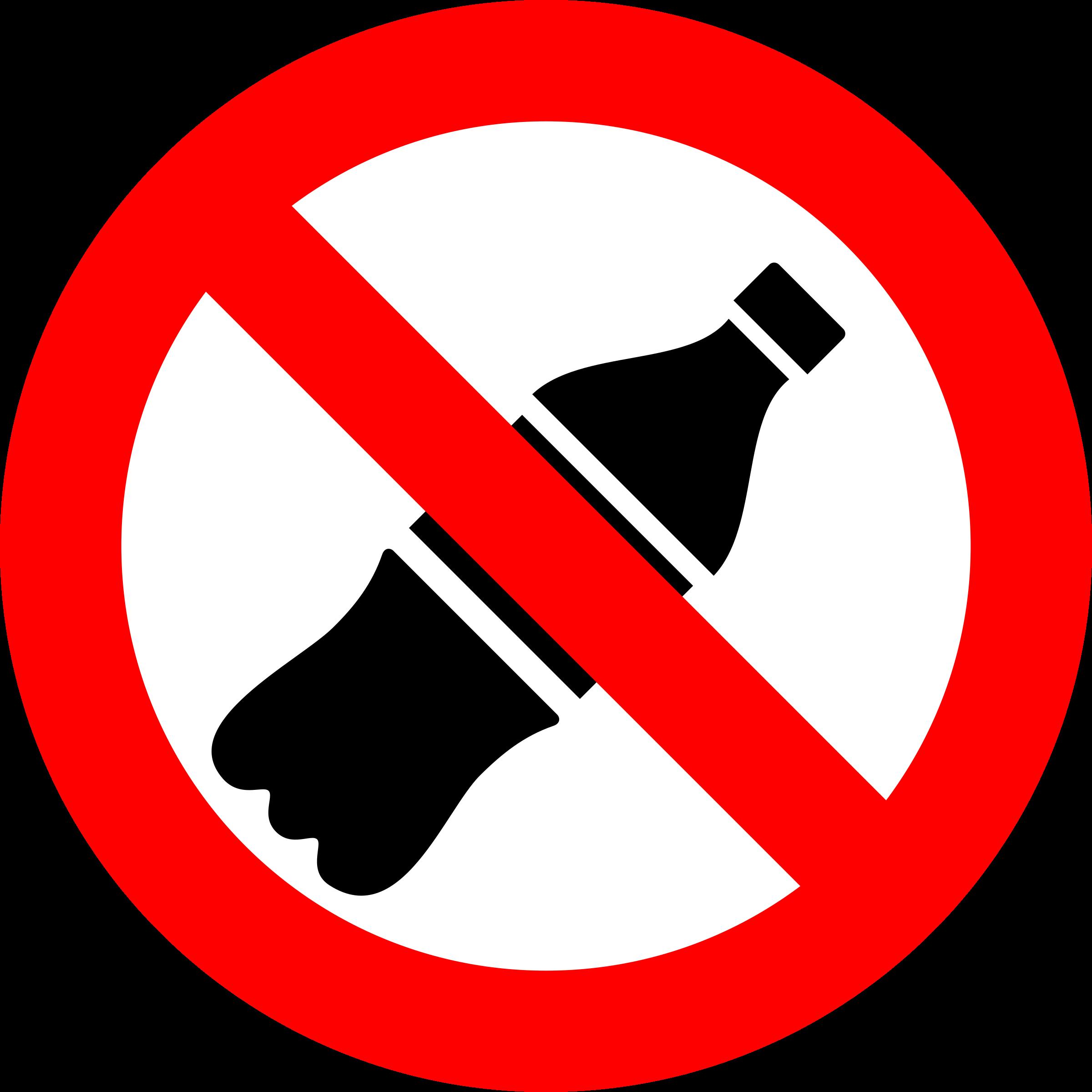 Do Not Enter Clipart