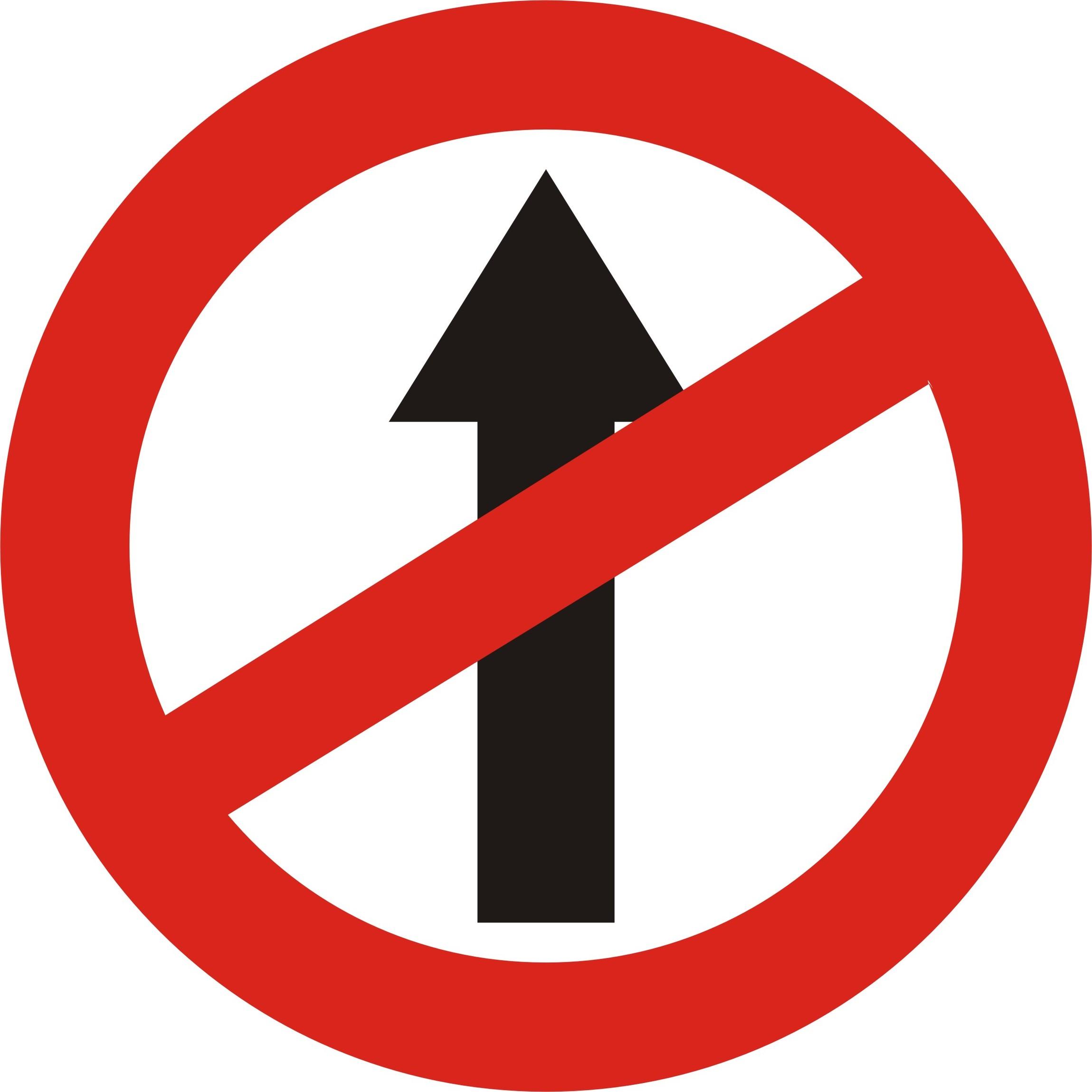 2299x2299 Clip Art No Entry Sign Clip Art