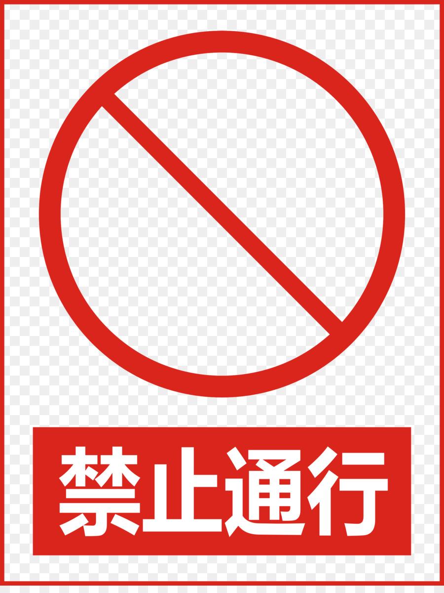 900x1200 No Symbol Sign Clip Art