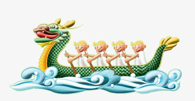650x337 Dragon Boat Festival Dragon Boat, Dragon Boat Festival, Boat