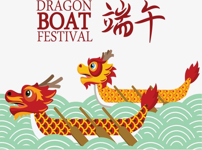 650x481 Dragon Boat Festival Event Poster, Vector Material, Dragon Boat