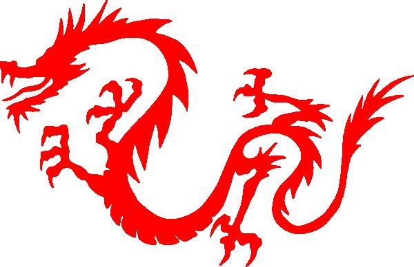 600x388 Chinese Dragon Clip Art Dragon Red Clip Art