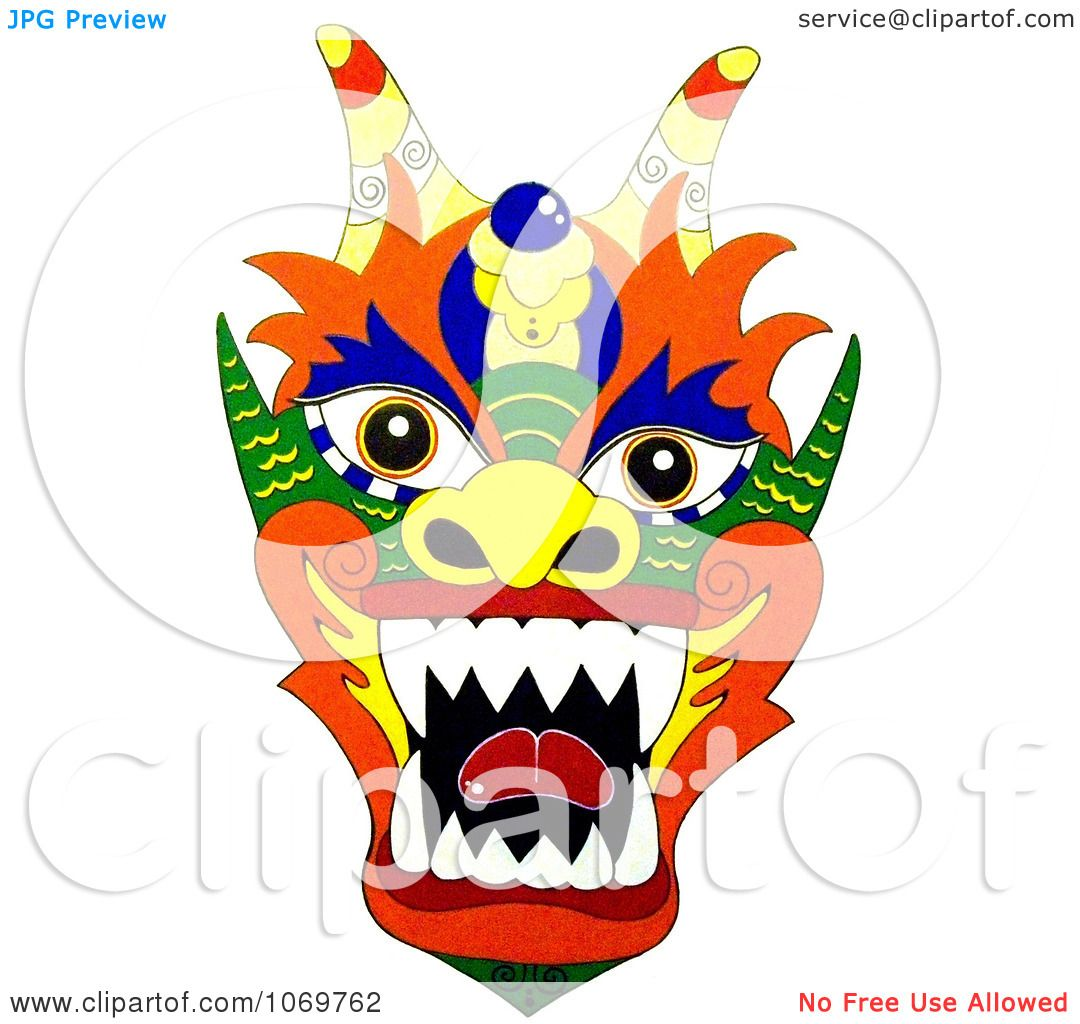 1080x1024 Clipart Colorful Chinese Dragon