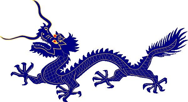 600x325 Chinese Dragon Clip Art Free Clipart