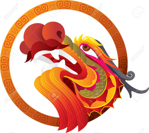 300x269 Clipart Chinese Dragon Head Free Images