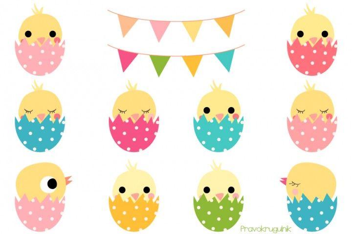 720x479 Cute Easter Chickens Clipart, Kawaii Easter Chicks Clip Art