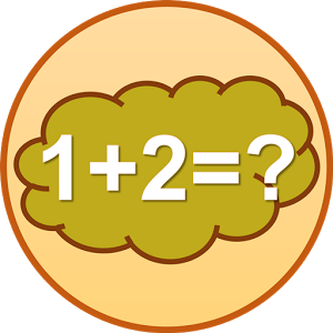 300x300 Easy math clipart clipartxtras png