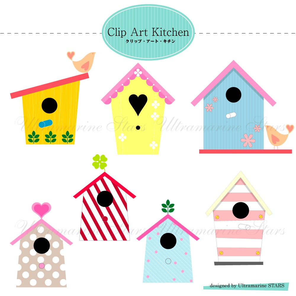 1000x1000 Printable Digital Clip Art Love Bird House On Luulla