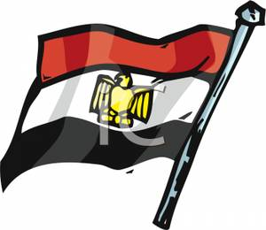 300x260 Egyptian Flag On A Flagpole
