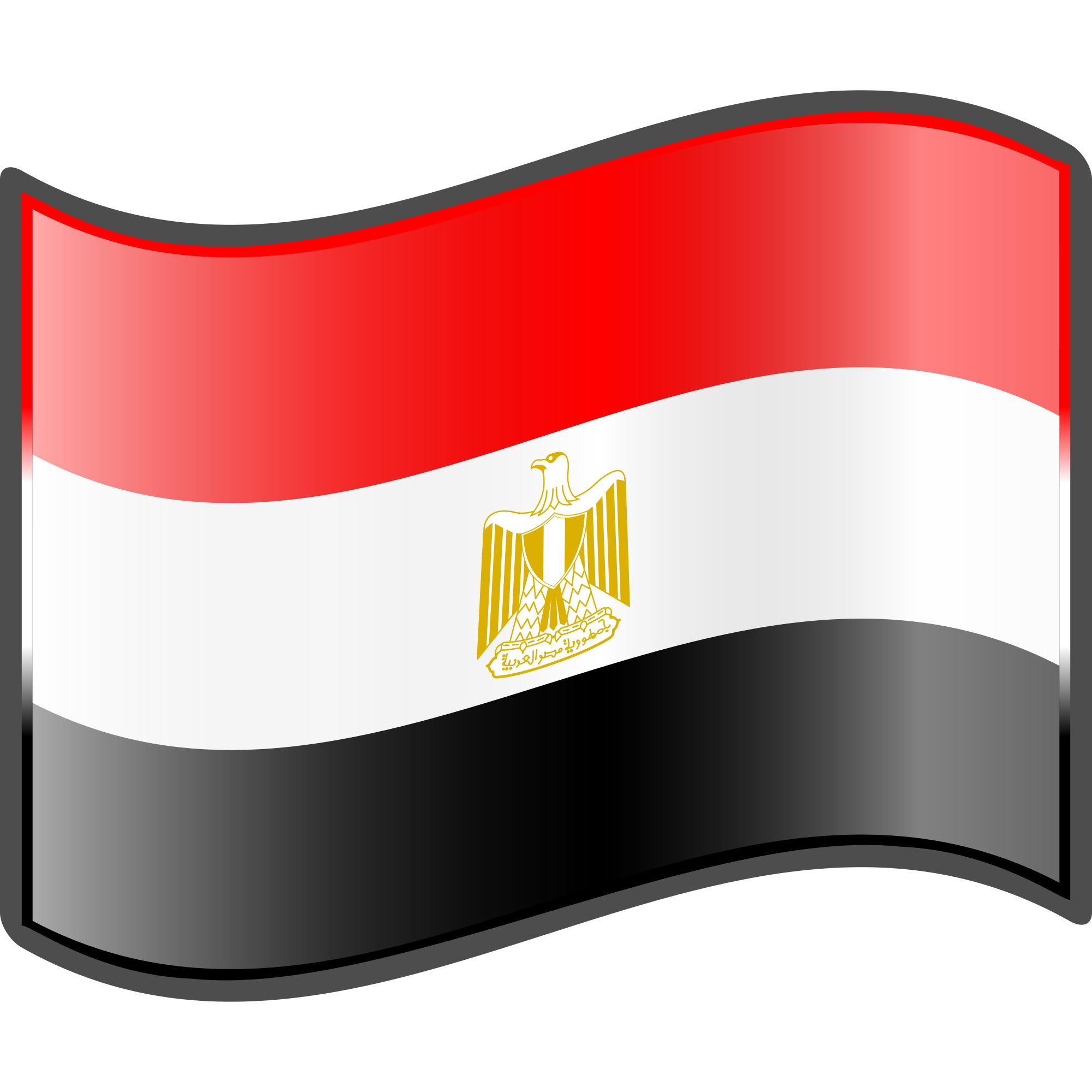 2000x2000 Filenuvola Egyptian Flag.svg
