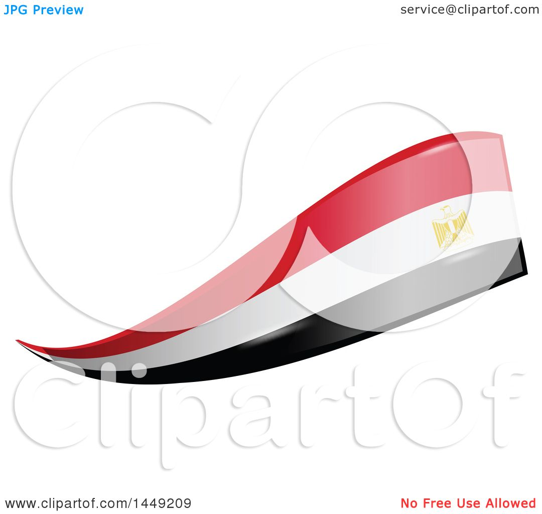 1080x1024 Clipart Graphic Of An Egyptian Ribbon Flag Design Element