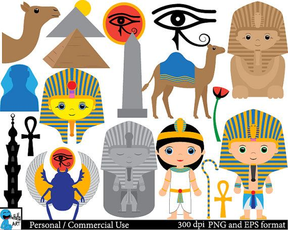 Egyptian Clipart